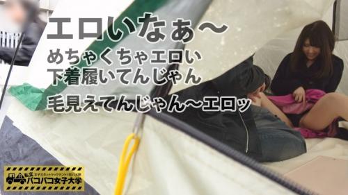 私立パコパコ女子大学 女子大生とトラックテントで即ハメ旅 Report.032 浅見せな 05