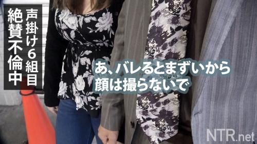 NTR.net case2 有希さん 22歳 企業受付 348NTR-002 泡沫ゆうき 29