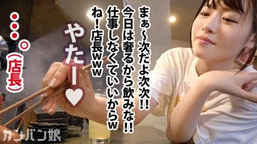 カンバン娘 001 ユキナ 22歳 女子大生 300MIUM-475 志田雪奈 32