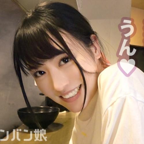 焼酎BARで働く綾瀬は●か似の就活生。口説いてアフターで隠れ巨乳をゲット!淫乱覚醒した驚愕の乱れSEXは必見の動画!志田雪奈