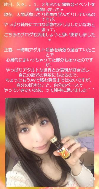 晶エリー(元・大沢佑香、新井エリー) 27