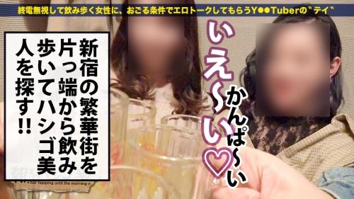 朝までハシゴ酒 38 in新宿三丁目 ミユキ 21歳 アパレル販売員 300MIUM-387 (有坂深雪) 02