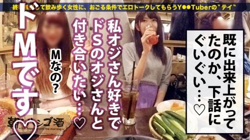 朝までハシゴ酒 38 in新宿三丁目 ミユキ 21歳 アパレル販売員 300MIUM-387 (有坂深雪) 07