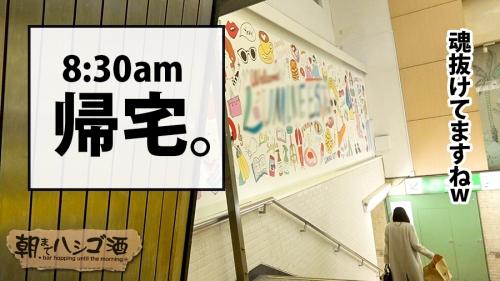 朝までハシゴ酒 38 in新宿三丁目 ミユキ 21歳 アパレル販売員 300MIUM-387 (有坂深雪) 27
