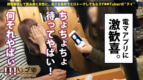 朝までハシゴ酒 16 in 新宿三丁目周辺 亜莉栖 05