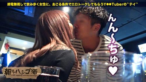 朝までハシゴ酒 16 in 新宿三丁目周辺 亜莉栖 10