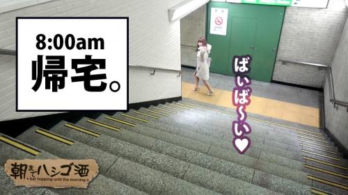 朝までハシゴ酒 16 in 新宿三丁目周辺 亜莉栖 26