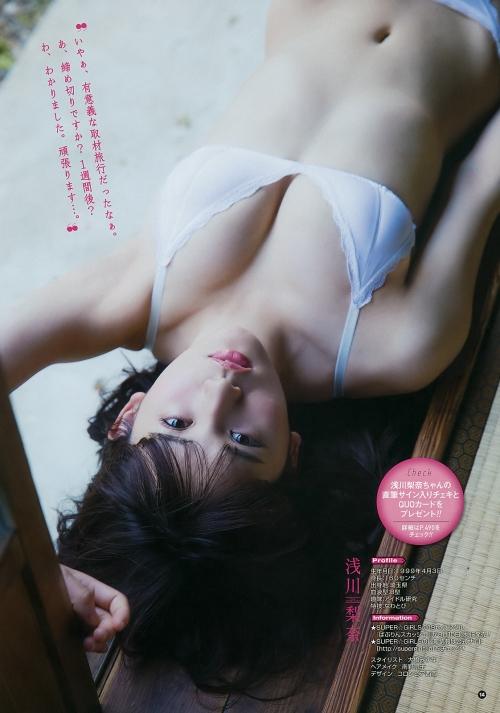 浅川梨奈 08
