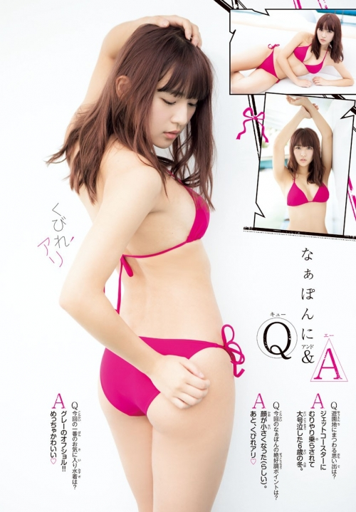浅川梨奈 04