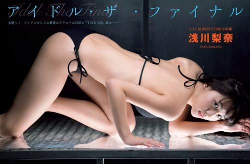 浅川梨奈(あさかわなな) 34