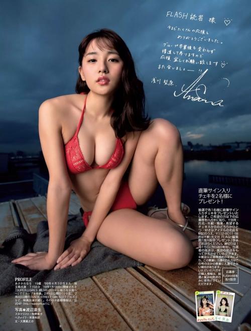 浅川梨奈(あさかわなな) 42