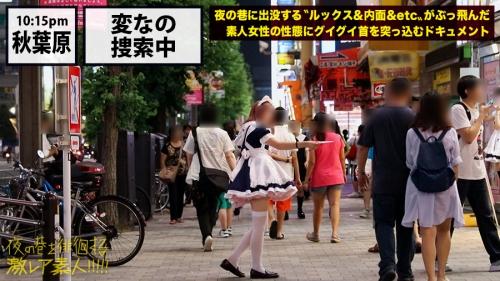 夜の巷を徘徊する激レア素人 02 ホムちゃん(仮名) 21歳 看護師(バイトでSMバーの女王様) 跡美しゅり 01