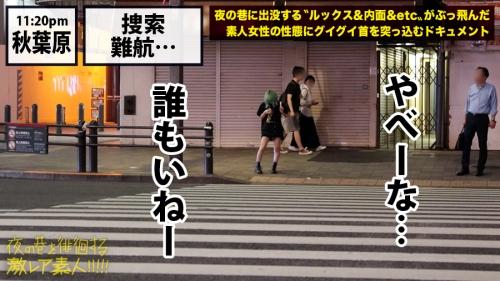 夜の巷を徘徊する激レア素人 02 ホムちゃん(仮名) 21歳 看護師(バイトでSMバーの女王様) 跡美しゅり 03