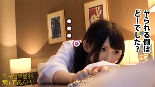 夜の巷を徘徊する激レア素人 02 ホムちゃん(仮名) 21歳 看護師(バイトでSMバーの女王様) 跡美しゅり 25