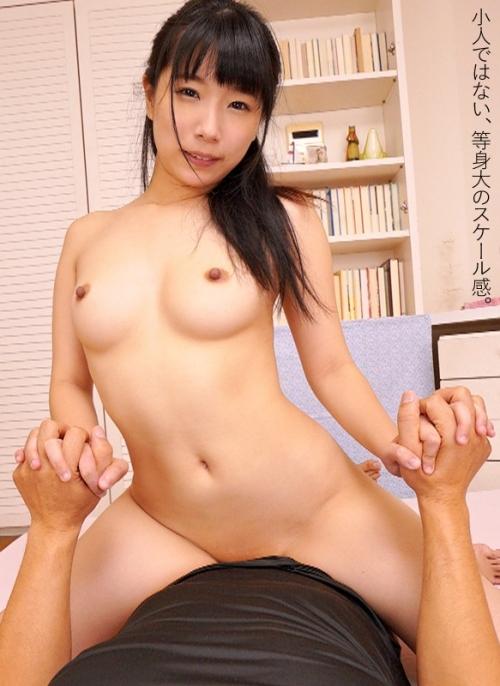 あずみひな(永井みひな) 143