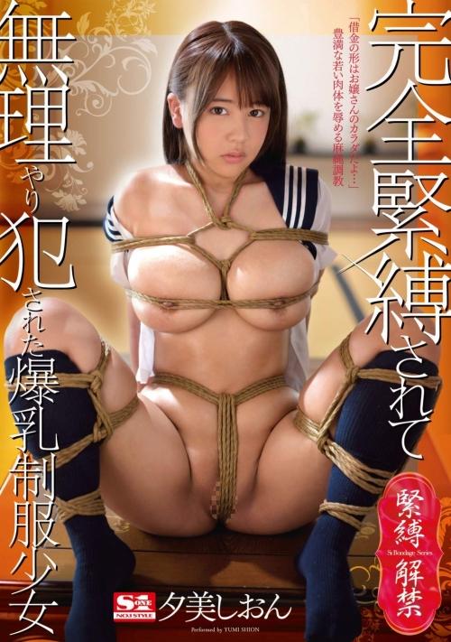縛り・緊縛 柔肌に縄が食い込み、盛り上がるおっぱいの淫靡さは極上♪ Vol.12