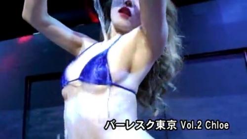 バーレスク東京 クロエ 95