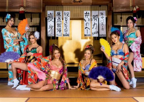 CYBERJAPAN DANCERS サイバージャパンダンサーズ 13