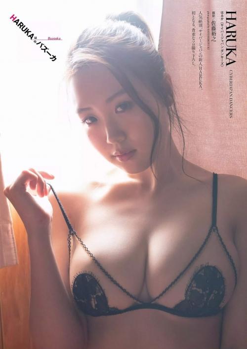 CYBERJAPAN DANCERS サイバージャパンダンサーズ 18
