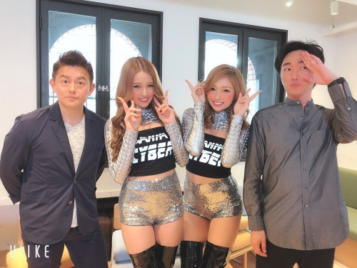 CYBERJAPAN DANCERS サイバージャパンダンサーズ 42