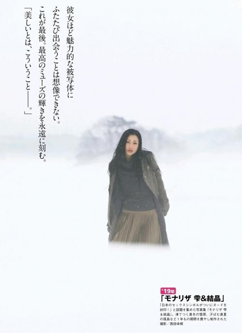 壇蜜 ヌードグラビア 09