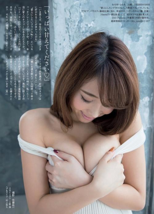 抜ける今夜のオカズ エロネタ画像 34
