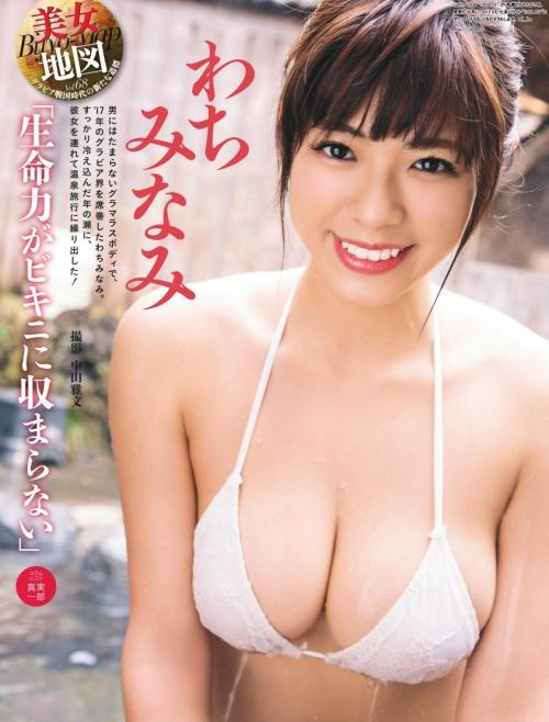 抜けるエロネタ画像 02