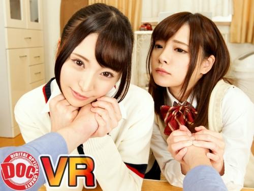 【VR】DNAを疑うほどかわいい二人の妹に筆おろしされちゃったボク…!? 一条みお 加藤ももか 103