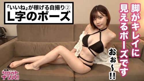 #ナイトプールナンパ りの イン○タグ○マー 300MAAN-459 深田えいみ 34