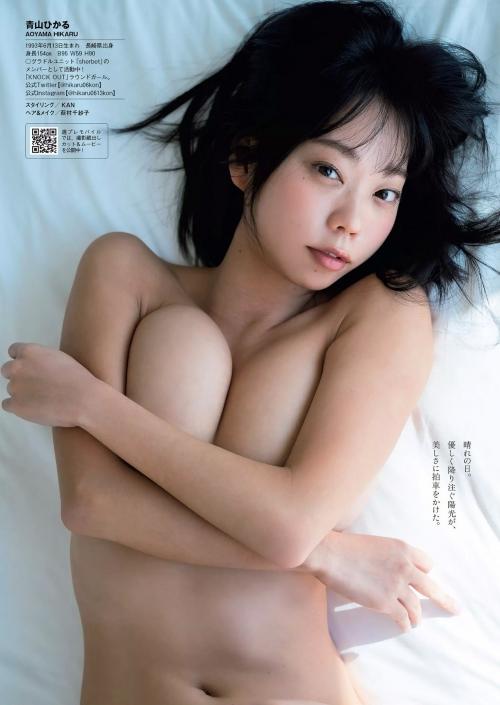 巨乳 グラビアアイドル 06