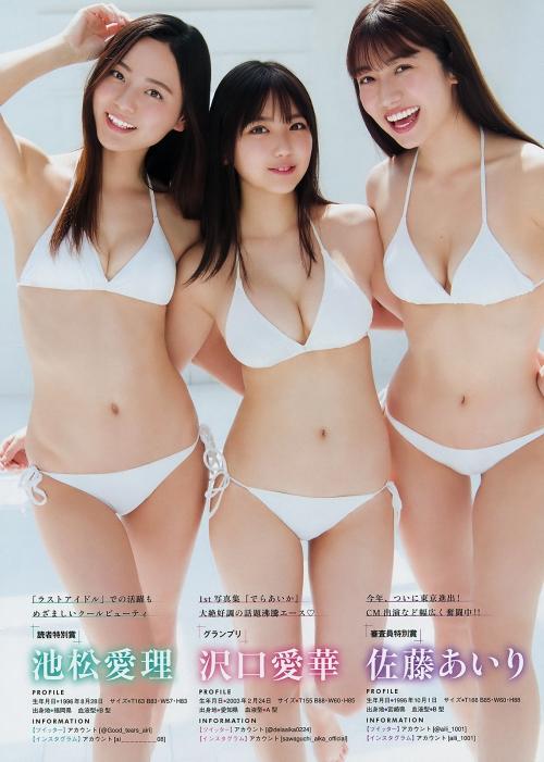 クラビアアイドル ビキニの水着 04
