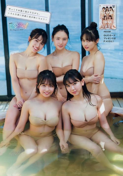 クラビアアイドル ビキニの水着 07