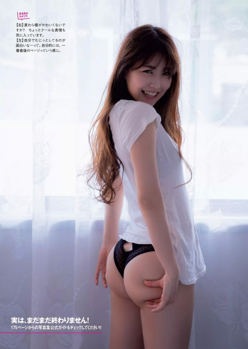 NMB48 白間美瑠 写真集『LOVE RUSH』 髪ブラ&Tバックお尻グラビア 121