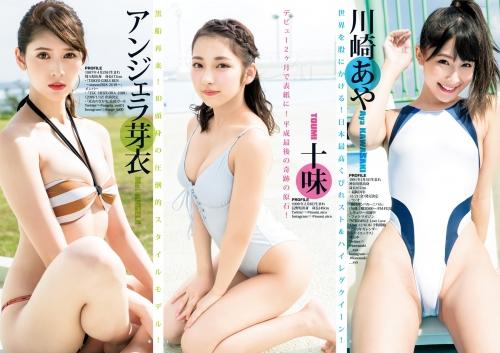 アンジェラ芽衣 × 川崎あや × 十味 02