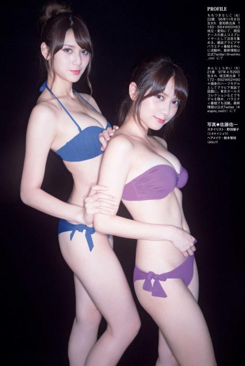 アンジェラ芽衣 × 桃月なしこ 26