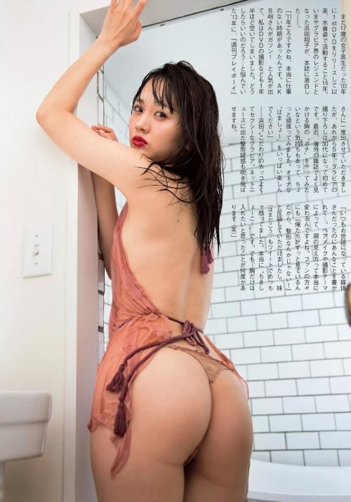 浜田翔子 05