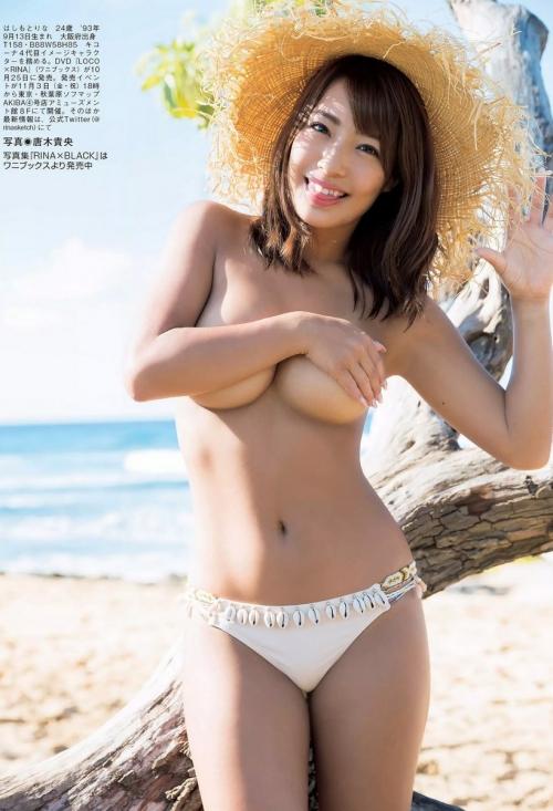 橋本梨菜 48