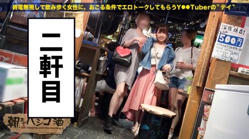 朝までハシゴ酒 26 in 新大久保駅周辺 リンちゃん 24歳 ネイリスト(初美りん) 08