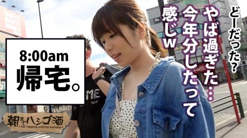 朝までハシゴ酒 26 in 新大久保駅周辺 リンちゃん 24歳 ネイリスト(初美りん) 30