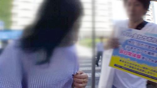 今日、会社サボりませんか?01 in 池袋 ルイちゃん 23歳 新人美容師 300MIUM-508 妃月るい 03