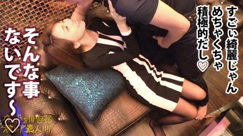 夜の巷を徘徊する〝激レア素人〟!! 13 リリカ 25歳 受付嬢(夜はギャラ飲み女子) 星川凛々花 36