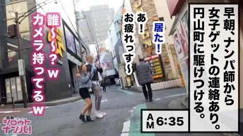 街角シロウトナンパ みっちゃん 21歳 美容部員 星川光希 300MAAN-360 01