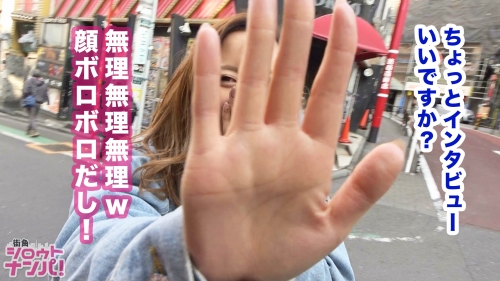 街角シロウトナンパ みっちゃん 21歳 美容部員 星川光希 300MAAN-360 02