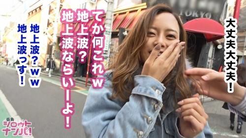 街角シロウトナンパ みっちゃん 21歳 美容部員 星川光希 300MAAN-360 03