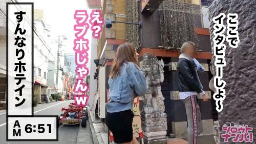 街角シロウトナンパ みっちゃん 21歳 美容部員 星川光希 300MAAN-360 05