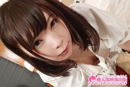 日本で1番幸せなホームレス女子●生 一条みお 49