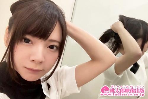 日本で1番幸せなホームレス女子●生 一条みお 60