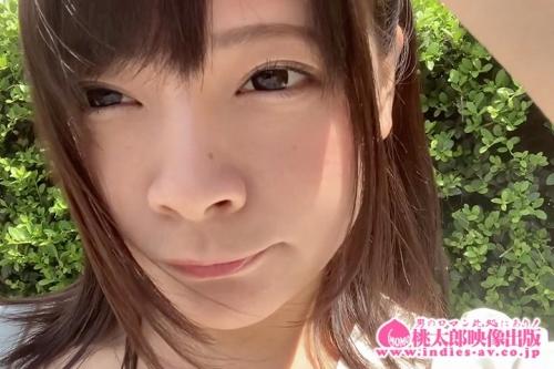 日本で1番幸せなホームレス女子●生 一条みお 62