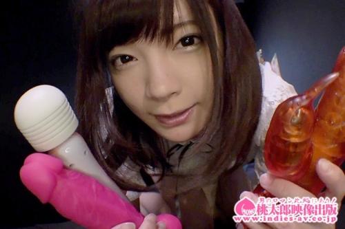 日本で1番幸せなホームレス女子●生 一条みお 63