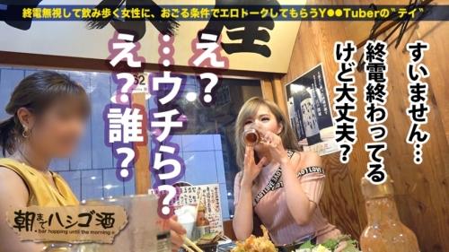 朝までハシゴ酒 52 in 池袋駅周辺 300MIUM-506 一乃瀬るりあ 17